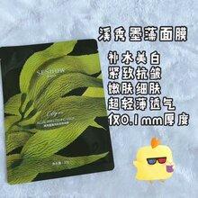 溪秀墨藻面膜好用吗?溪秀墨藻面膜有什么功效?溪秀怎么代理