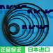 天然橡膠O型圈密封圈日本NOKO型圈密封圈P315P320P325