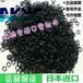 日本进口NOK密封圈O型圈P1260ID1259.508.40-厂家直发
