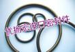 耐老化性丙烯酸酯橡胶O型圈-日本进口NOKO型圈G185ID184.305.70-汽缸垫应用