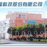 奥拓福水刀原厂全新全国出售欢迎选购