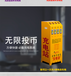 厂家直销4路电动车快速充电站四路柜机电瓶车充电站支持定做