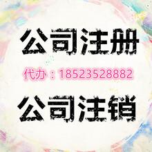重庆渝北区亿源财税网站建设代办注册公司哪家比较好