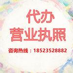 两江新区亿源财税网站建设工商代理多少钱?