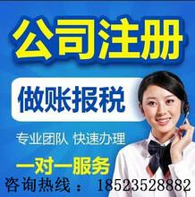 重庆亿源财税工商代办中介会计代理记账费用贵吗?