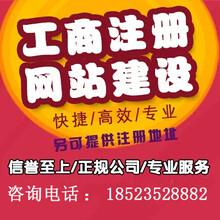 重庆亿源财税公司注册代办执照公司行业领先