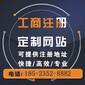 重庆网站建设企业建站网站制作公司有哪些?图片