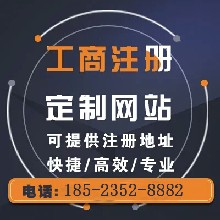 重庆网站建设企业建站网站制作公司有哪些?