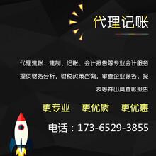 重庆中小企业不做年报后果会怎样?重庆亿源财税网