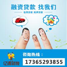重庆中小企业不做年报后果会怎样?