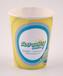 南昌塑料纸巾盒环保纸杯一次性使用专业快速