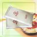 外贸湿巾手掌图案方形湿巾纸无纺布单片装除菌湿纸巾快餐店咖啡休闲会所专用定制批发