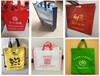 新余广告环保袋新余广告环保袋定做厂家新余广告环保袋印刷价格