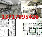 食堂整套炊事设备快餐厅厨房配套厨具学生食堂厨房设备中央厨房整套设备