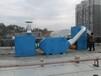 内蒙古直供活性炭吸附装置