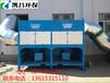 内蒙古直供中央焊接烟尘净化系统KC/ZY-20