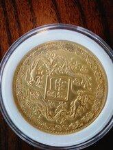民国二十一年金本位币一元价格图片