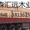 郑州建筑木方加工厂