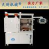 東莞久耐制造全自動真空灌膠機