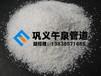 北京石英砂滤料厂家批发价格实惠
