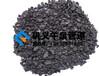 供应北京果壳活性炭厂家直销