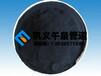 木质煤质粉状活性炭空气净化药剂脱色污水处理原生碳