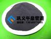 木质粉状脱色活性炭污水专用脱色炭糖用脱色炭200-325目