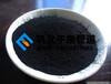 800-1000碘值江河污水脱色处理用煤质粉状活性炭