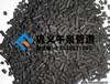 供应脱色用活性炭过滤用活性炭颗粒活性炭柱状活性炭