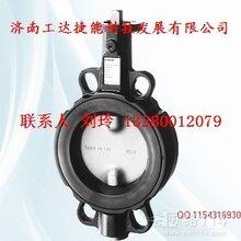 VKF46.300西门子VKF46.300蝶阀