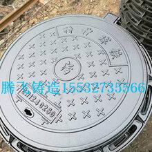 腾飞铸造生产各种规格球墨铸铁井盖厂家直销生产厂家