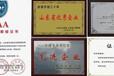 青岛新华锦进出口代理退税垫税、通关物流一站式服务