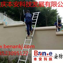 重庆巴南无线监控、本安科技无线监控专家为您服务-巴南监控