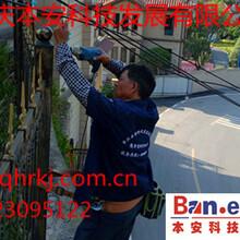 重庆道路监控安装,本安科技道路监控专家为您服务,道路监控