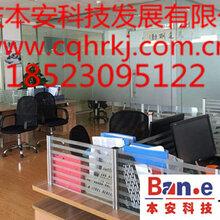 重庆办公室监控系统丨本安科技办公室监控专家为您服务丨重庆监控图片