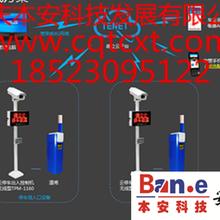 重庆智能停车场系统-本安科技安防专家为您服务-停车场系统