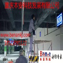 重庆停车场监控系统
