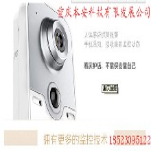 重庆万州监控摄像头