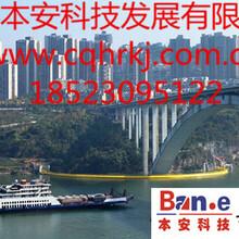 重庆万州监控安装-本安科技安防专家为您服务-重庆万州监控