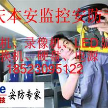 重庆网络监控安装、重庆网络监控本安科技安防一级资质