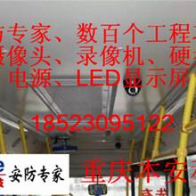 重庆綦江监控安装本安科技安防一级资质