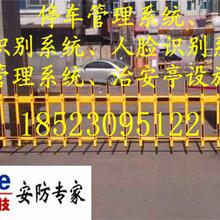 重庆停车场系统、重庆本安科技