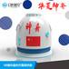 北京VR華夏神州航天航空VR科技館設備太空VR設備VR戰車打擊CS