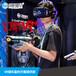 vr蛋椅設備VR影院VR戰車VR廠家加盟vr射擊游戲機vr主題公園