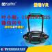9dvr体验馆电影播放设备vr虚拟现实设备