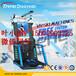 9dvr设备厂家设备免费加盟vr滑雪机