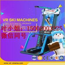 9dvr虚拟现实体验馆,vr设备厂家加盟价格,360度全景视野
