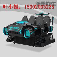 广州vr厂家加盟主题体验馆vr设备体验大型娱乐设备