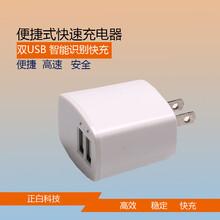 正白专业生产华为手机充电器双口usb手机充电器