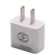 正白美规USB手机充电器5V2A便携式旅行充电器